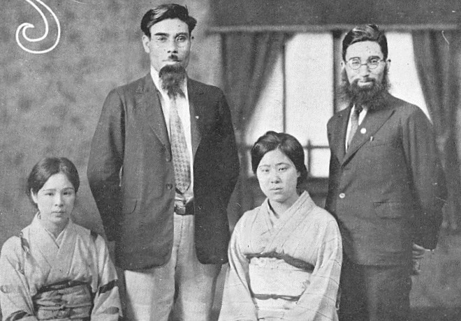 Fil:Ainu men and their wives in 1930s.jpg