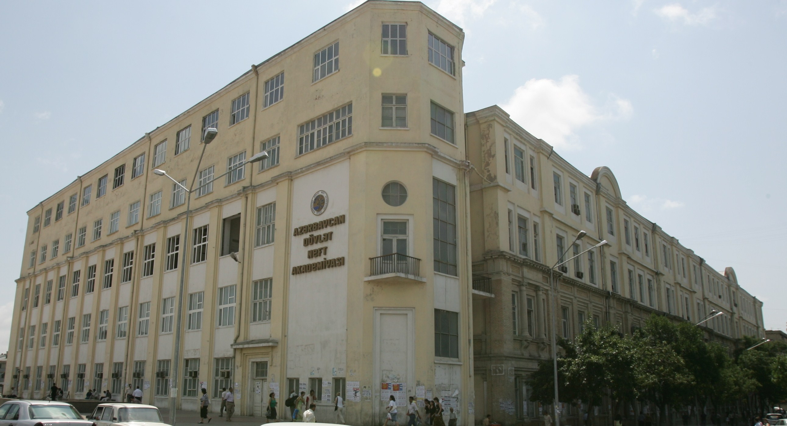 image of Azerbaijan State Oil and Industrial University