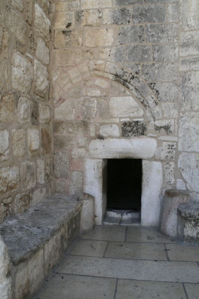 File:Bethlehem-04-Church of the Nativity.jpg