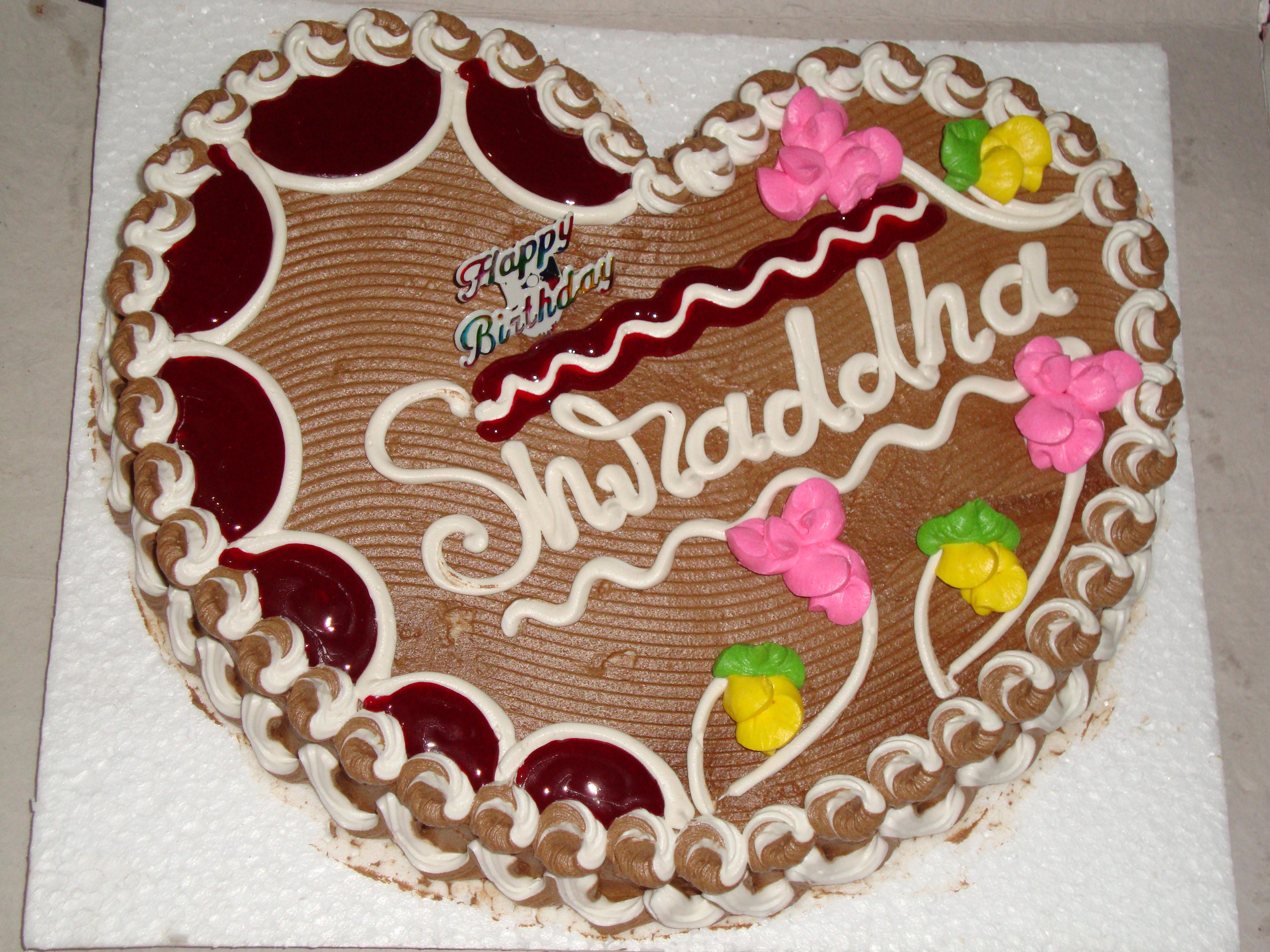 File Cake Shraddha Jpg Wikimedia Commons
