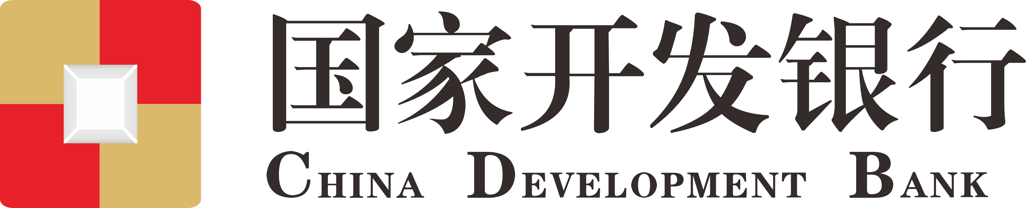 file china development bank cdb png wikimedia commons
