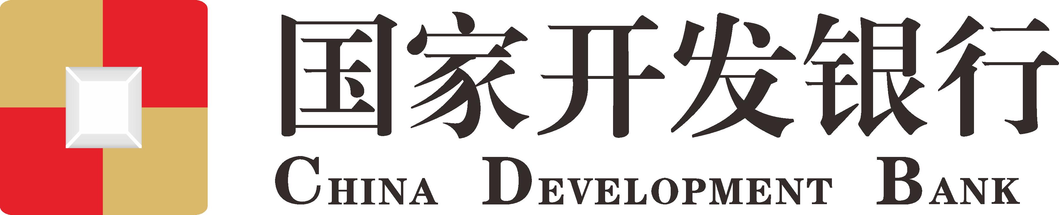 Veja o que saiu no Migalhas sobre China Development Bank