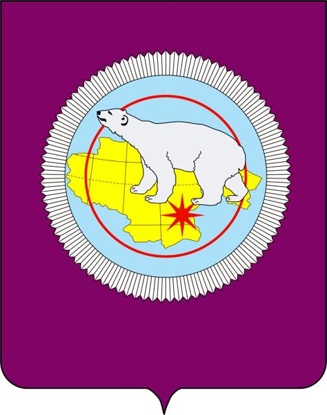 Chukotka-okrug-arms.jpg