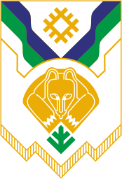 Файл:Coat of Arms of Syktyvkar (Komia) (1993).png