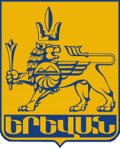 File:Coat of Arms of Yerevan.png