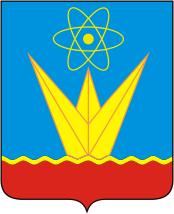Лежак Доктора Редокс «Колючий» в Зеленогорске (Красноярский край)