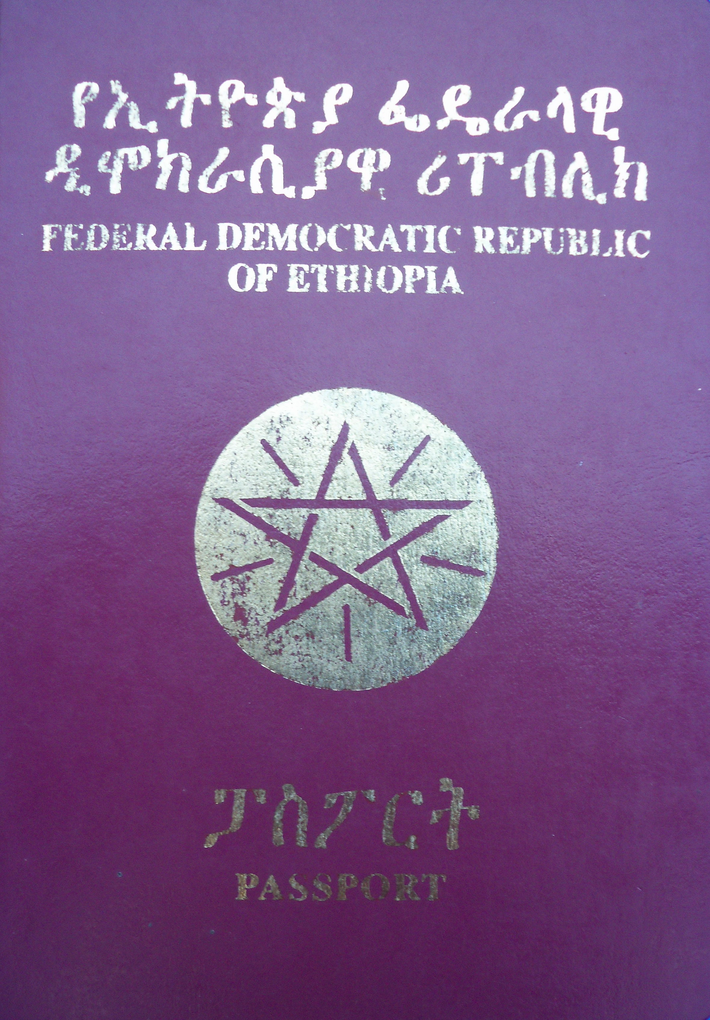 Visa requirements for Ethiopian citizens - Wikipedia