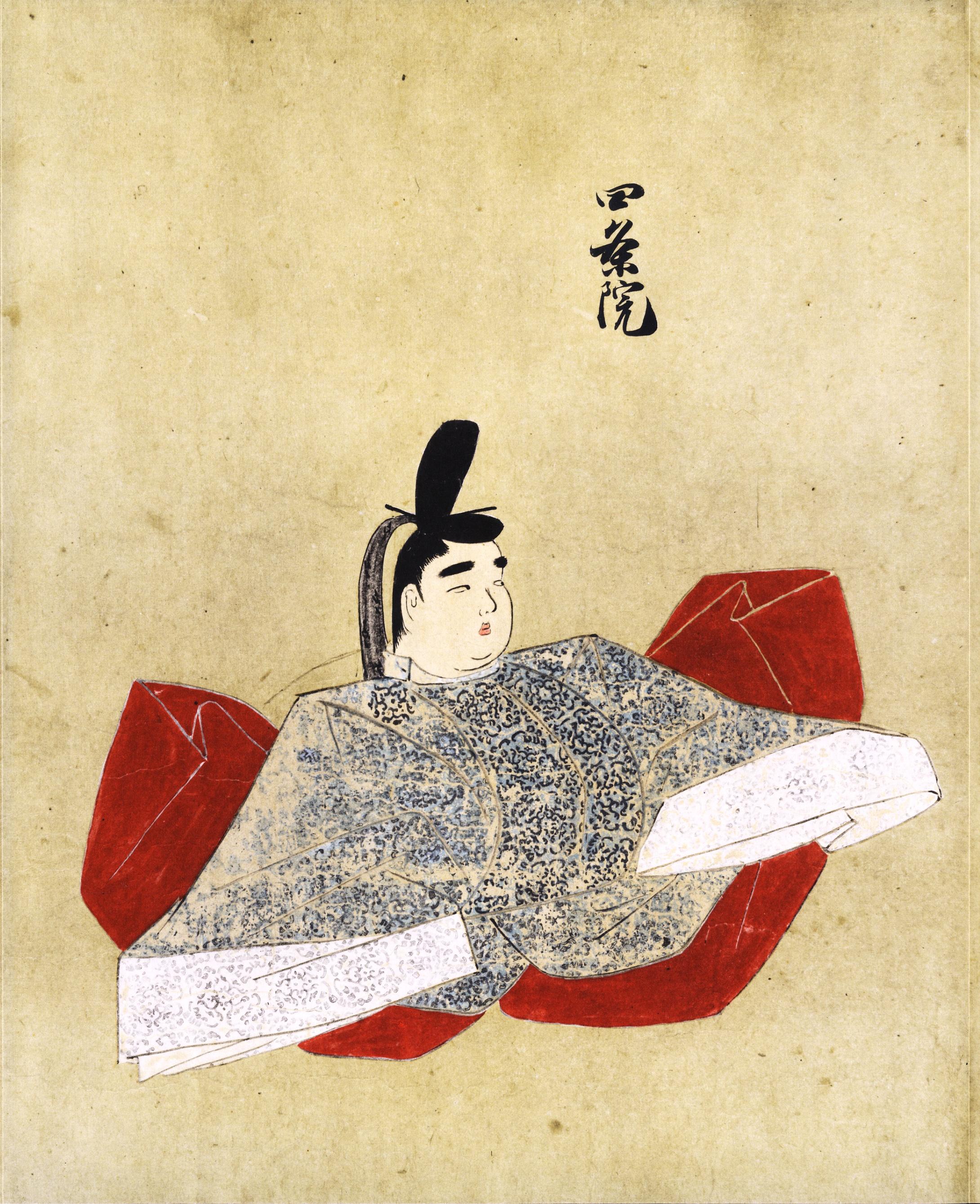 四条天皇 - Wikipedia