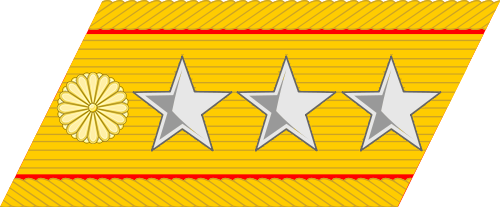 File:Generalissimo collar rank insignia (Japan).png