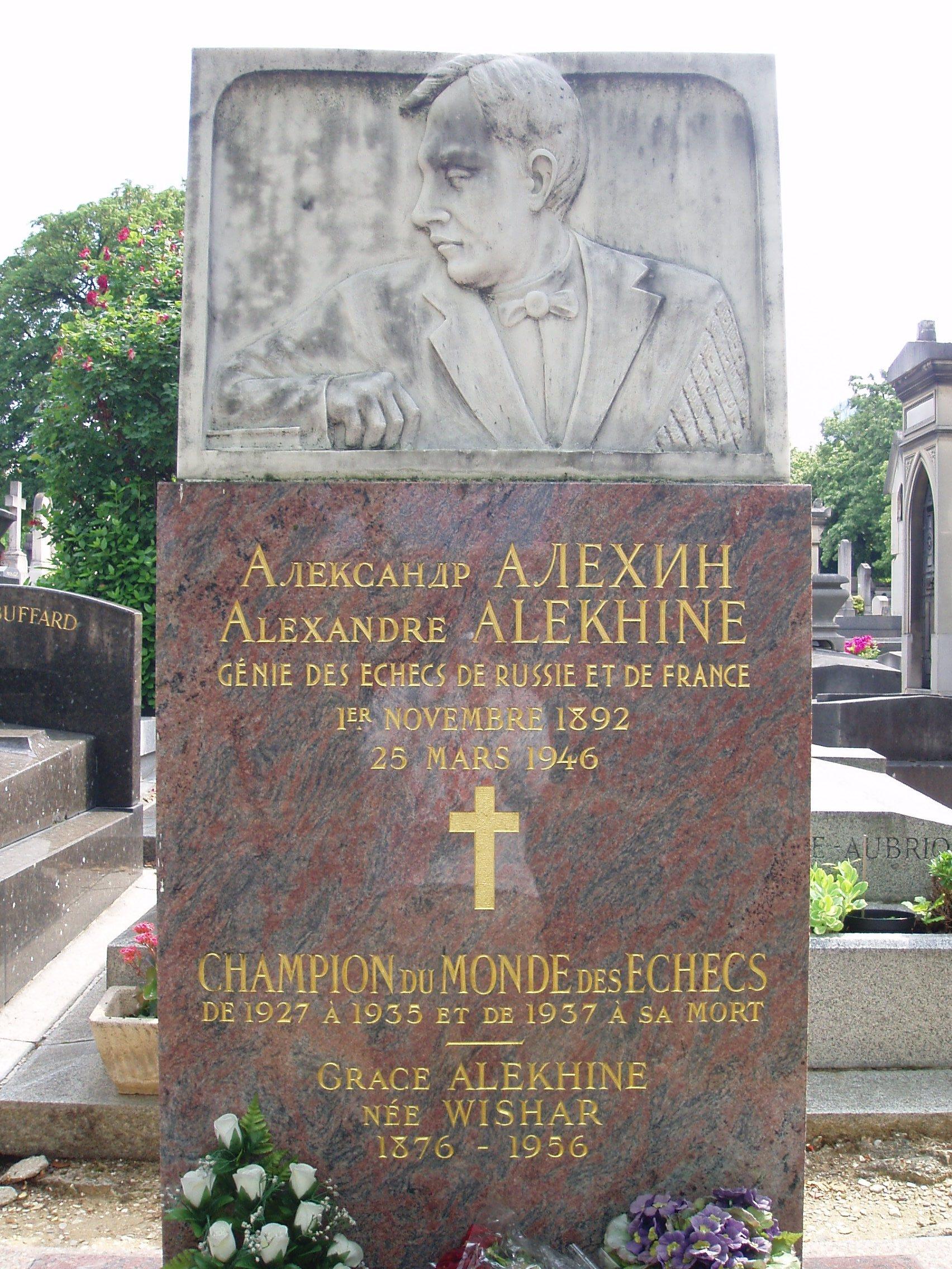 File:Grave of Alexander Alekhine in Paris.JPG - Wikimedia Commons
