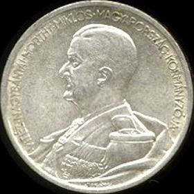 HUP 5coin 1939 reverse