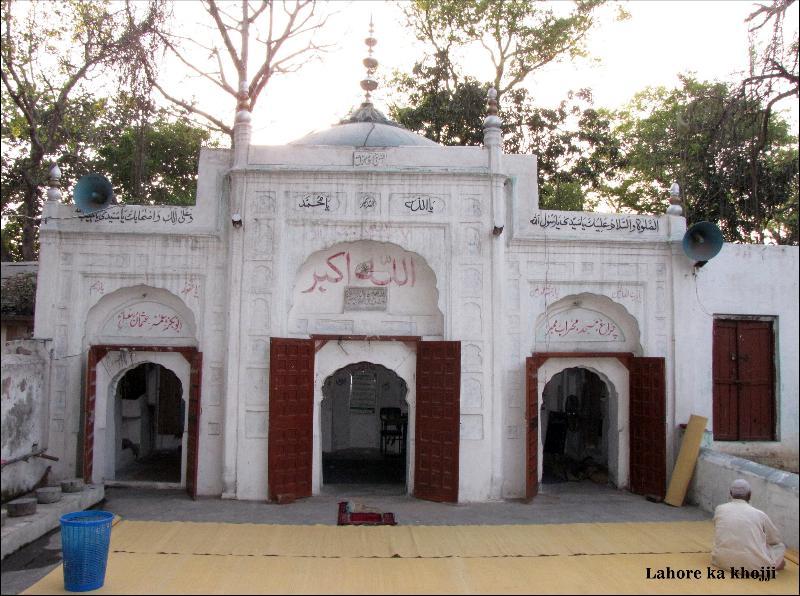 File:Hamid Qari Mosque.JPG