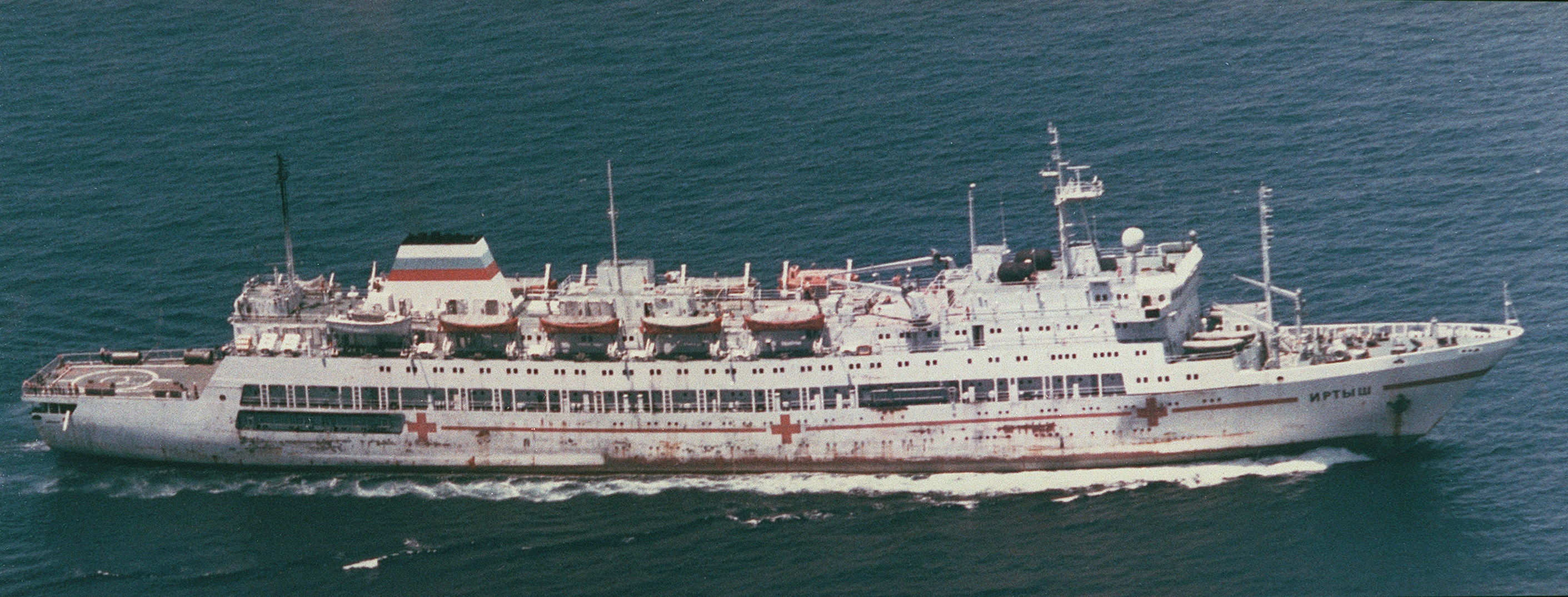 Filehospital ship irtysh in 1994eg wikimedia commons filehospital ship irtysh in stopboris Images