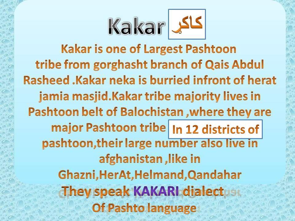 File:Kakar ,Pashtoon Tribe jpg - Wikipedia