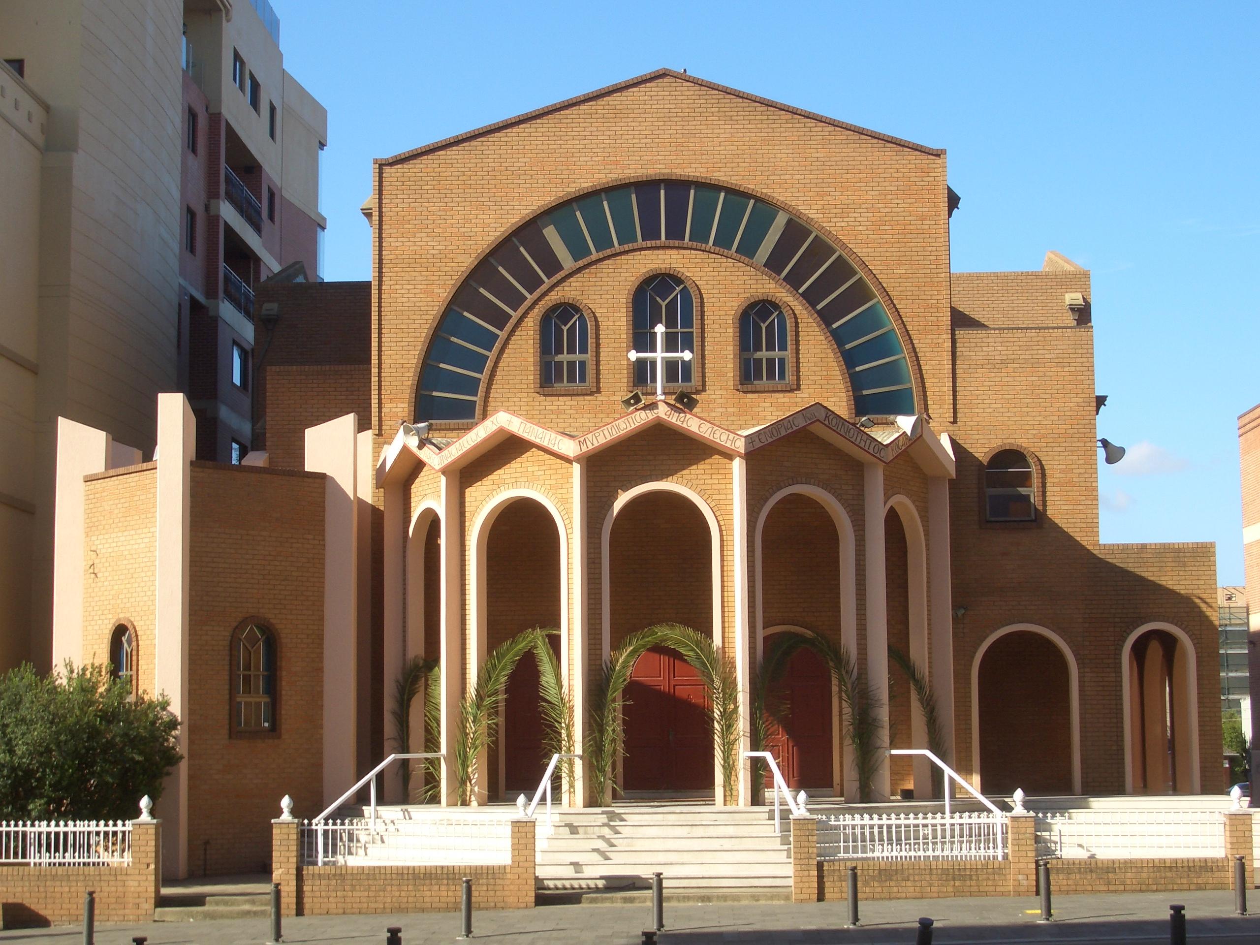 File:Kogarah Greek Orthodox 1 JPG - Wikimedia Commons