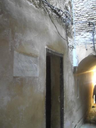 Maimonides' House In Fez, Morrocco