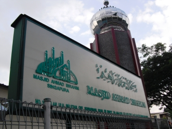 How to get to Masjid Ahmad Ibrahim with public transport- About the place