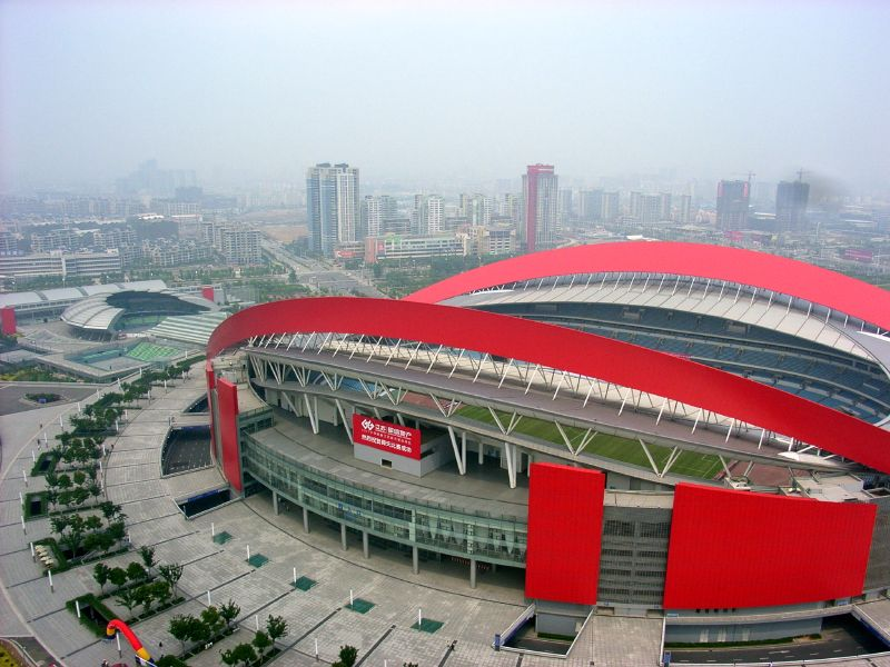 Jeux Olympiques de la jeunesse 2014 Nanjing (CHINE) Nanjing_Olympic_Sports_Center_main_gym
