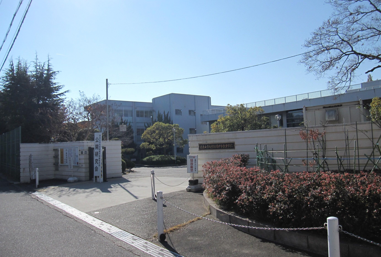 女子 状況 出願 奈良 大学