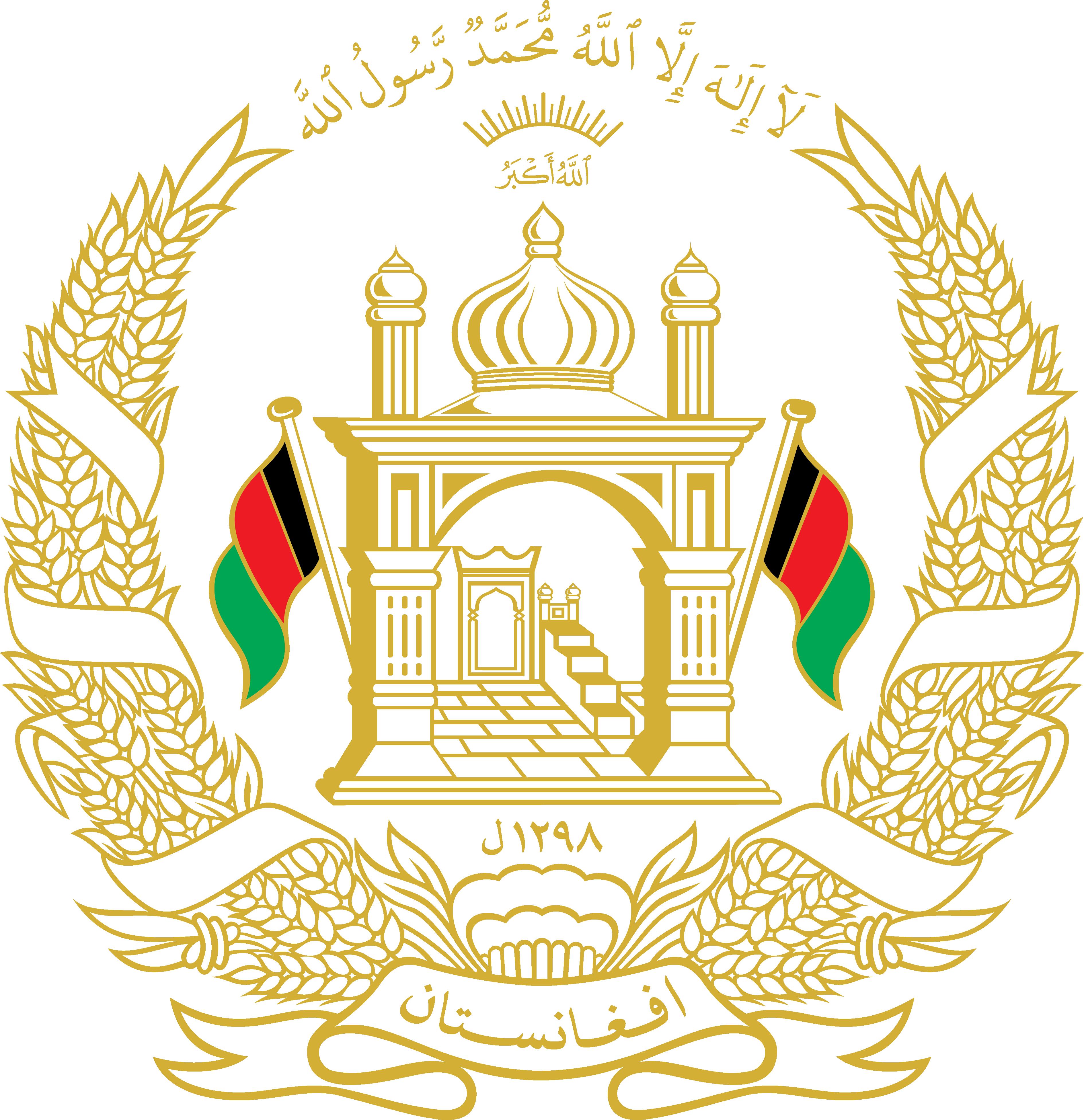 Image result for afghanistan national emblem