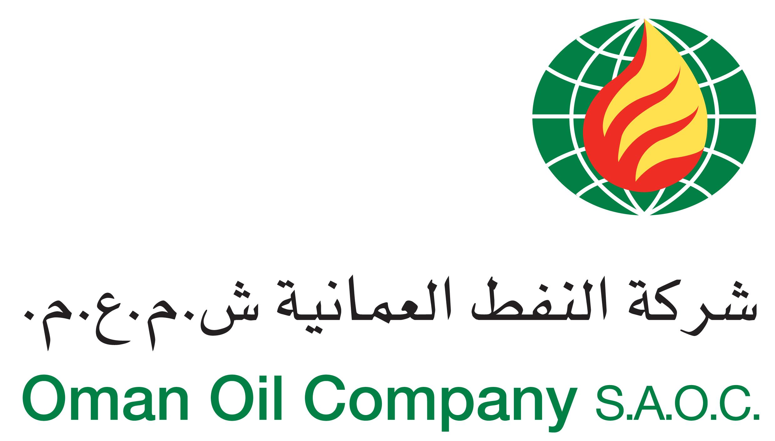 Oman Oil Company - Wikipedia