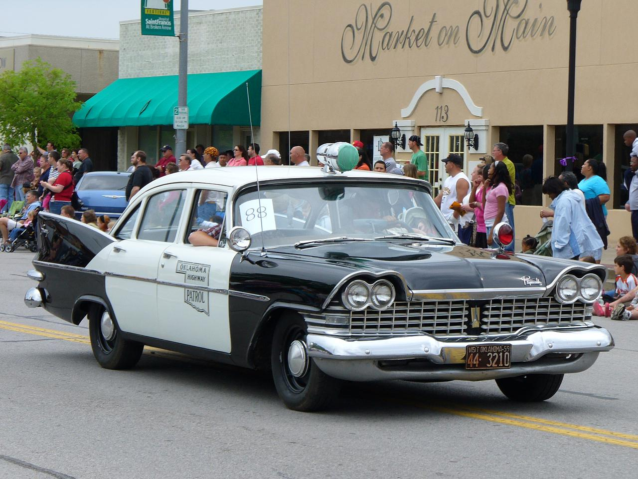File Old Police Car At The 2008 Rooster Days Parade Jpg
