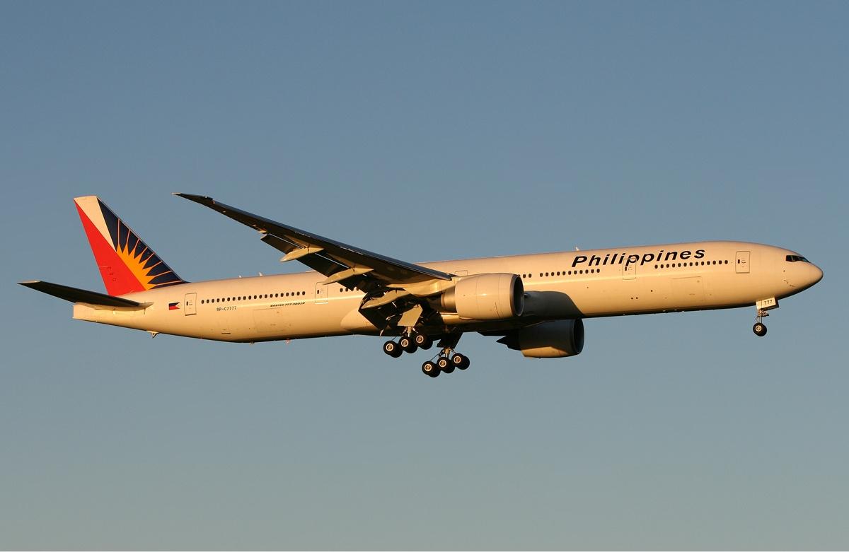 Philippine Airlinesball
