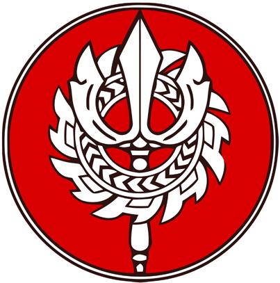 38e34830f5e91 Royal Lao Armed Forces cap badge 1961-75