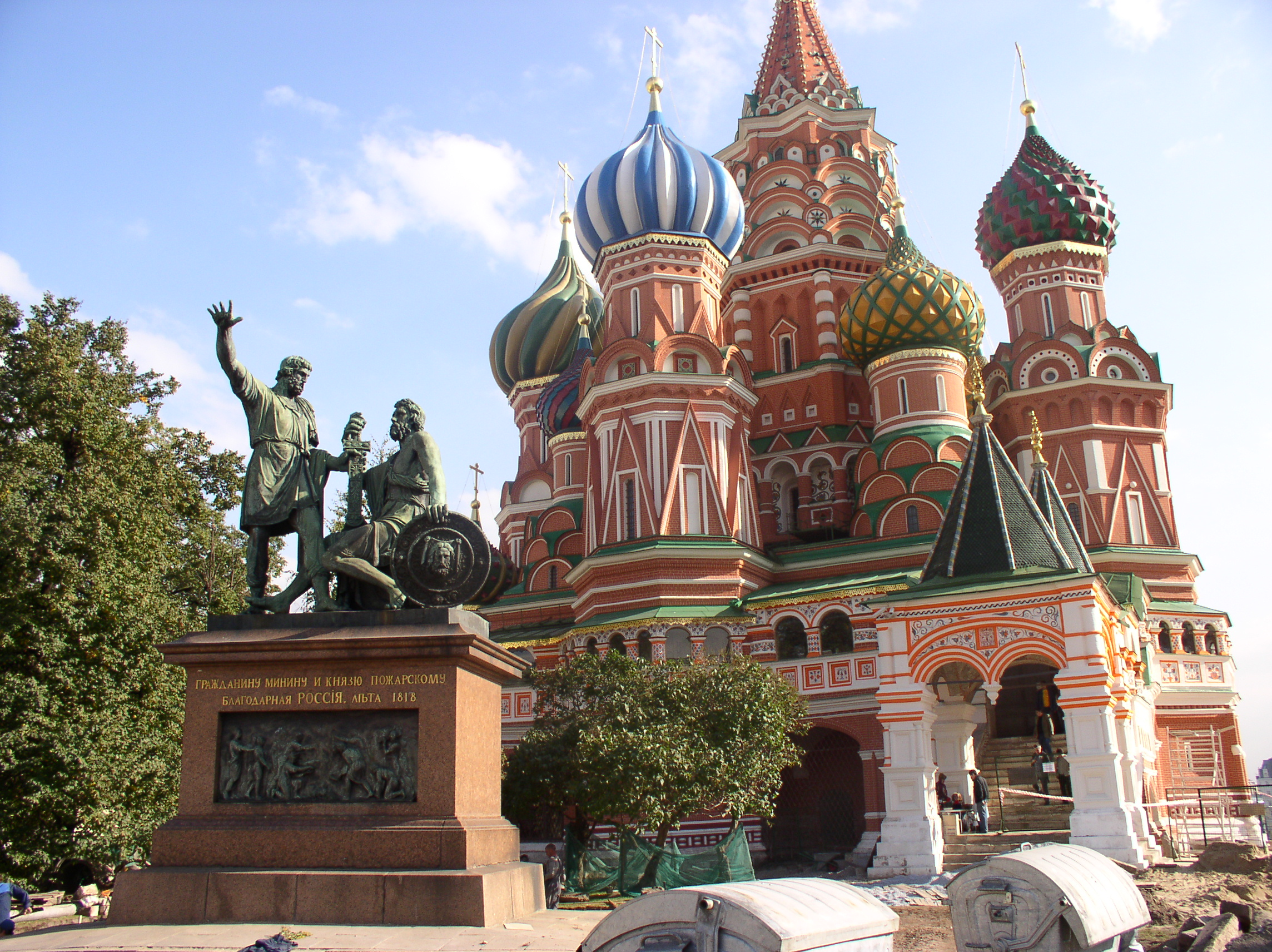 File:Russia-Moscow-Saint Basil\u0027s Cathedral-5.jpg - Wikimedia Commons
