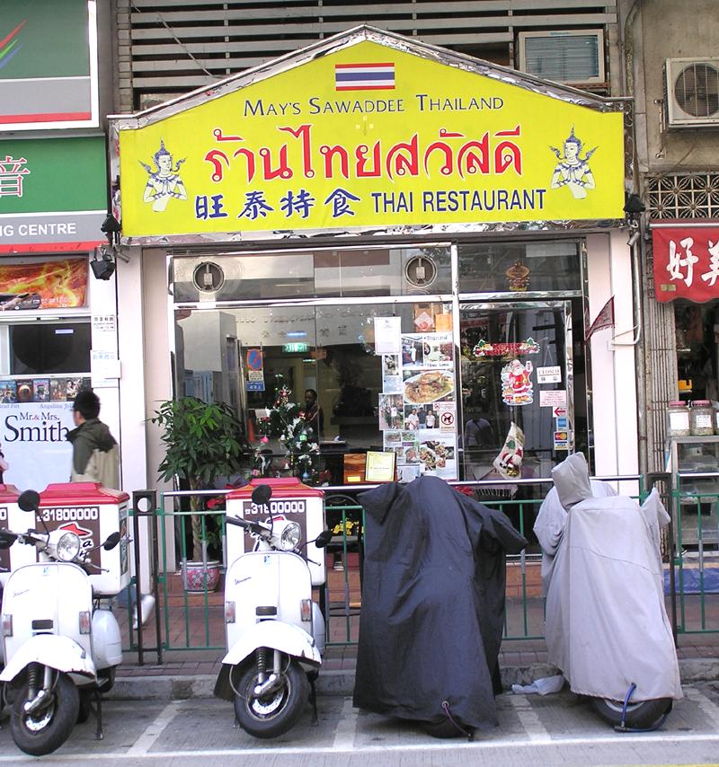 thai solna thai kong kristianstad