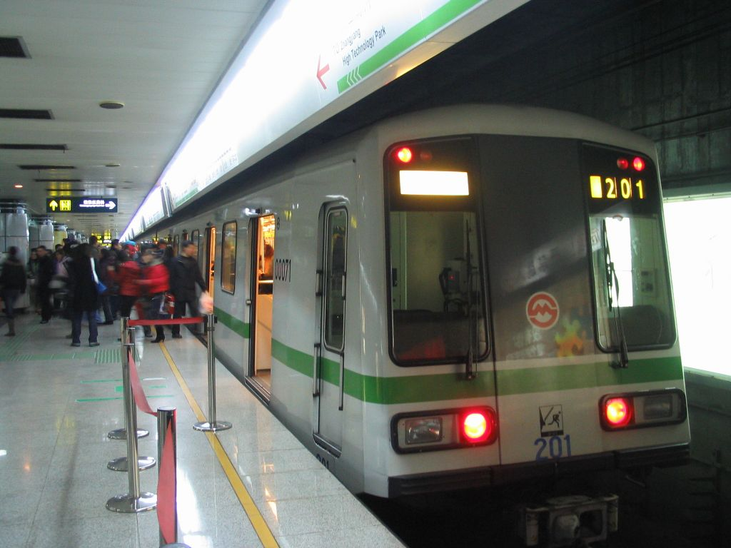 Image: The People's Square Station in Shanghai class=