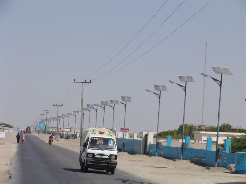 Description Solar Energy Pakistan.jpg