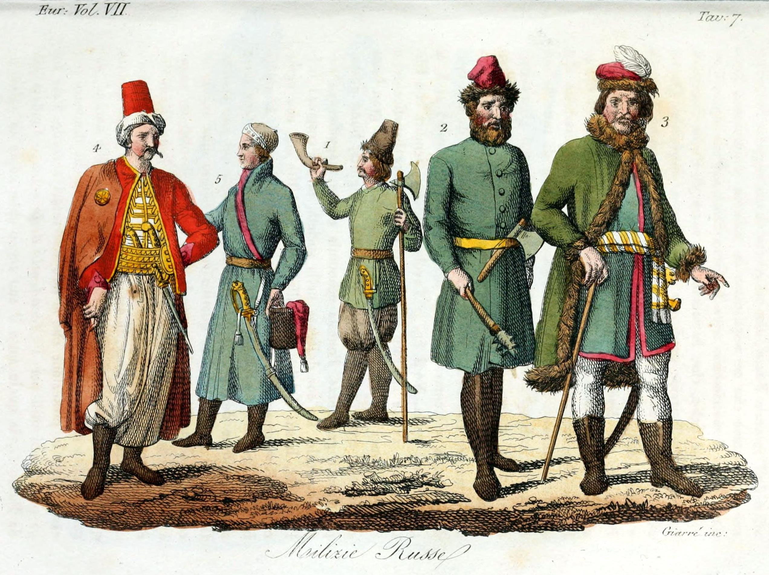 the janissaries of the ottoman turkish empire The janissaries were the elite warrior slaves of the ottoman empire oddly enough, many of the traditions and accoutrements we associate with them were inspired by food (of all things.