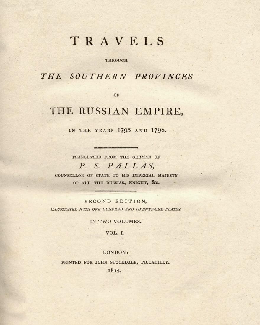 Russian Empire-english.jpg