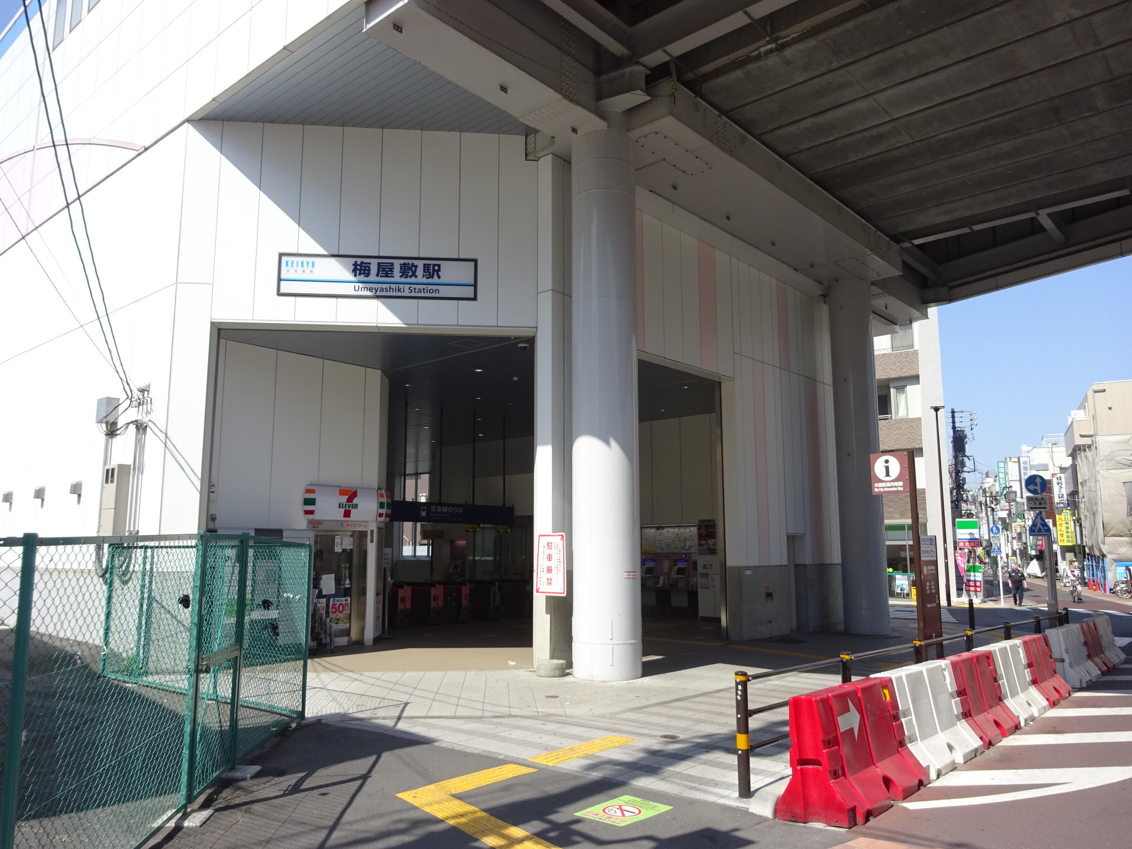 郵便 局 大森