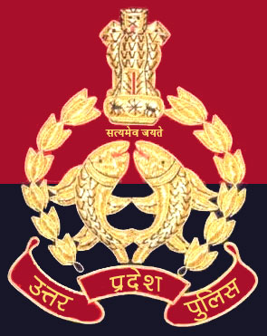 Up-police mainlogo