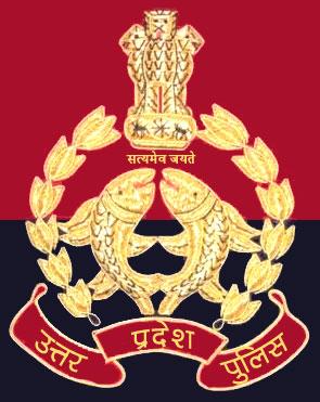 uttar pradesh police wikipedia