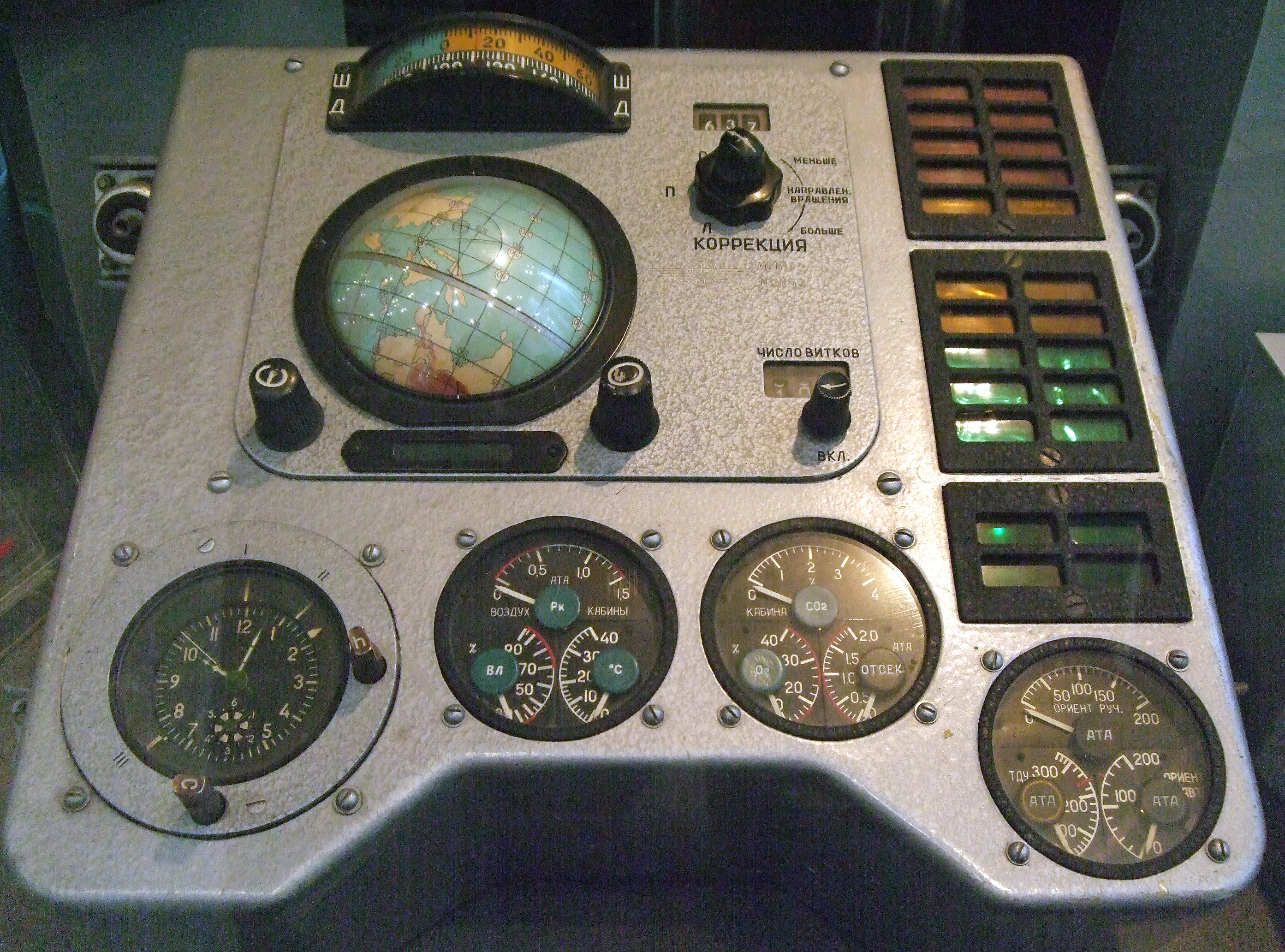 "artoftheostok1instrumentpanelprominentlydisplayingtheoskhodpacecraft""lobus""navigationinstrument""lobus""navigationinstrument"