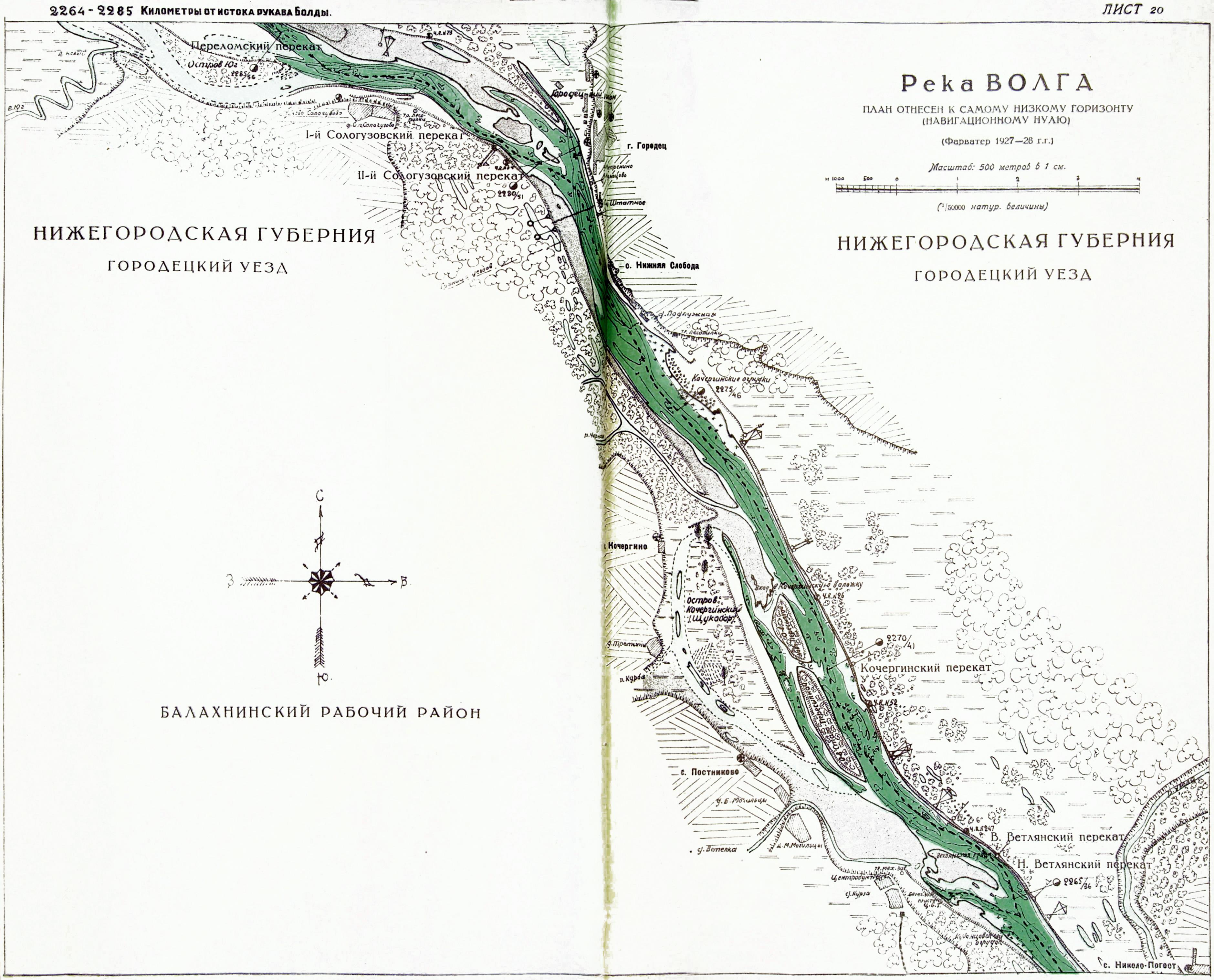 Река обь схема 1 класс фото 543