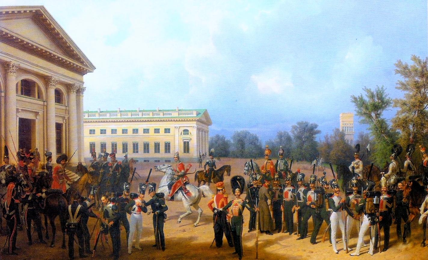 File:Русская гвардия в Царском Селе в 1832 году.jpg