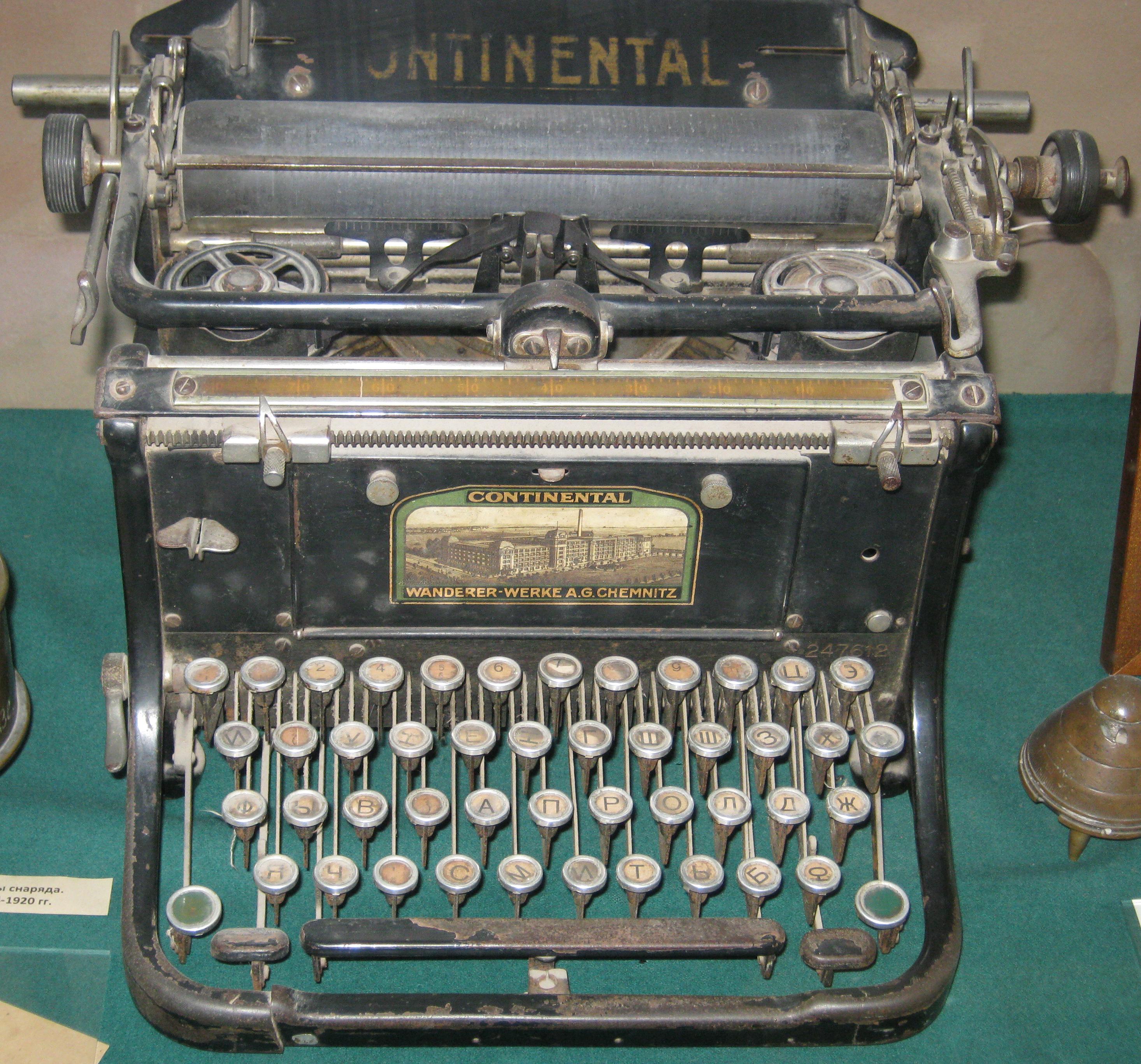 Машинка печатная continental они дорого стоят