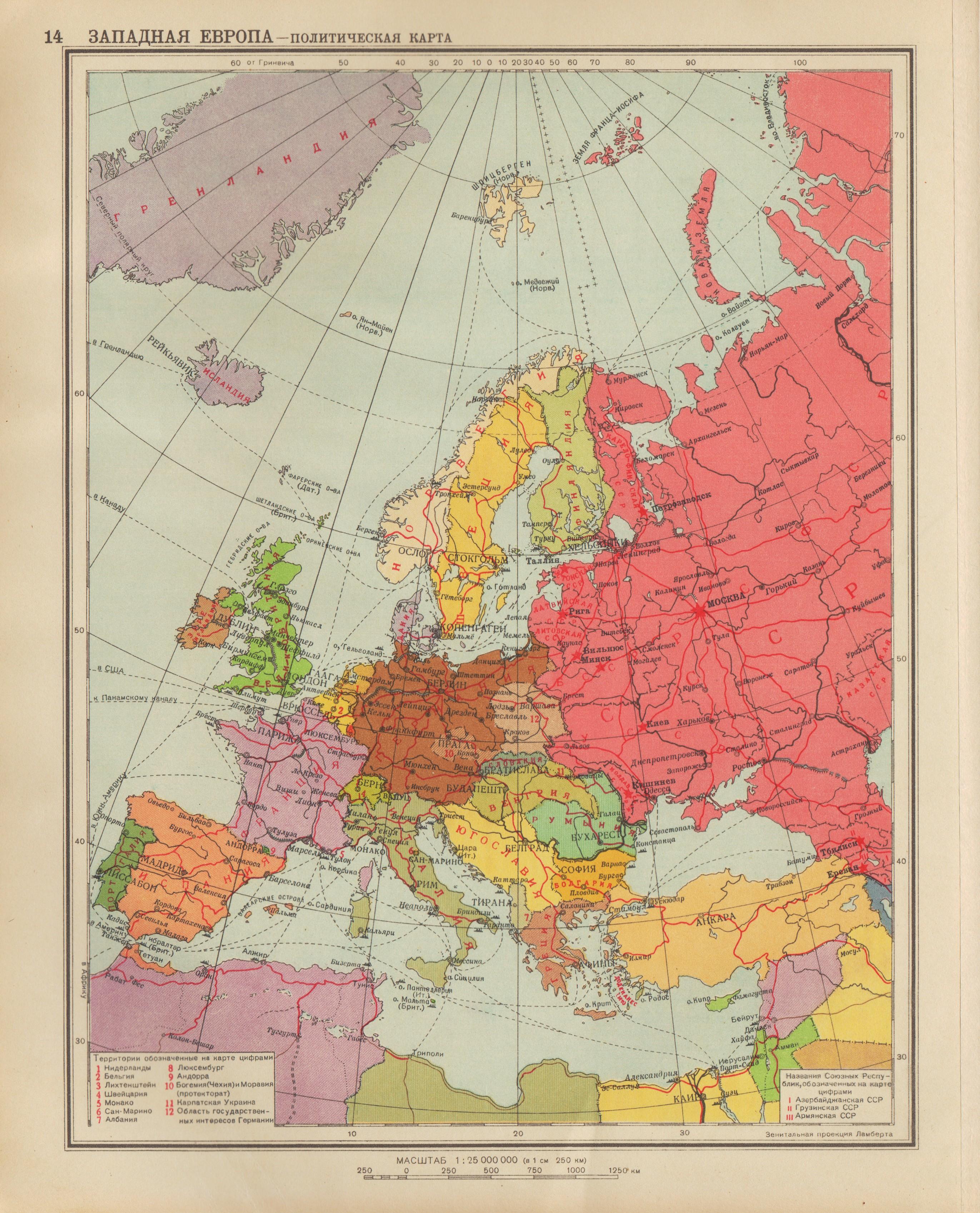 File 14 Zapadnaya Evropa Politicheskaya Karta Jpg Wikimedia Commons