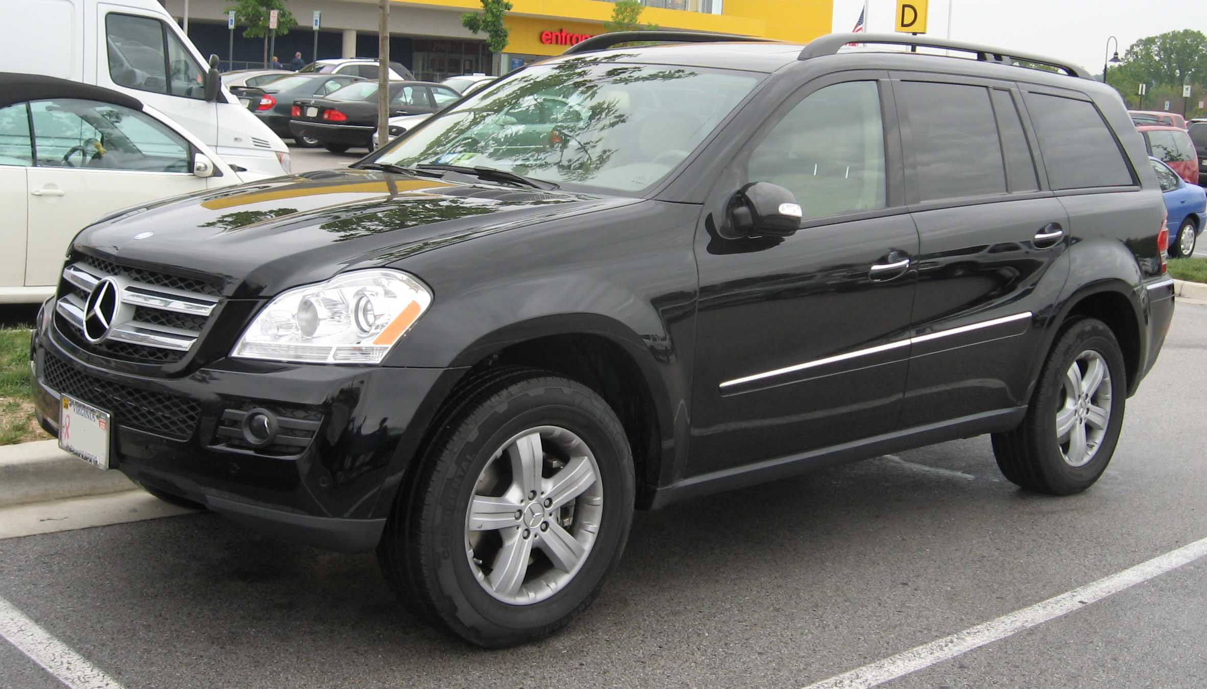 File 2007 mercedes benz gl320 jpg