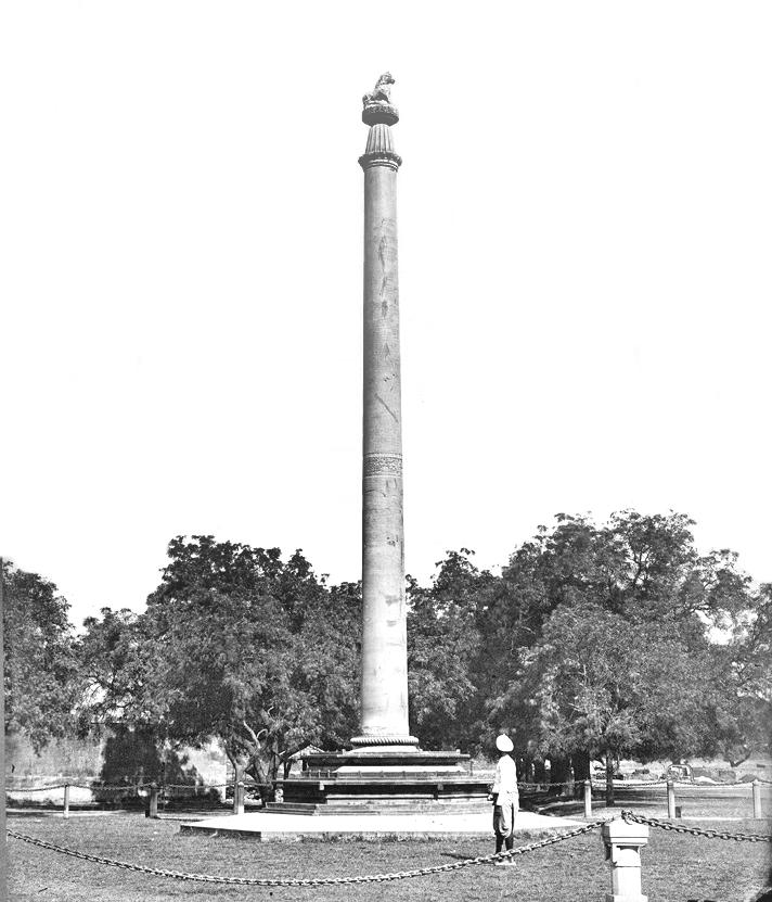 Ashoka Pillar, Allahabad, 1870.jpg
