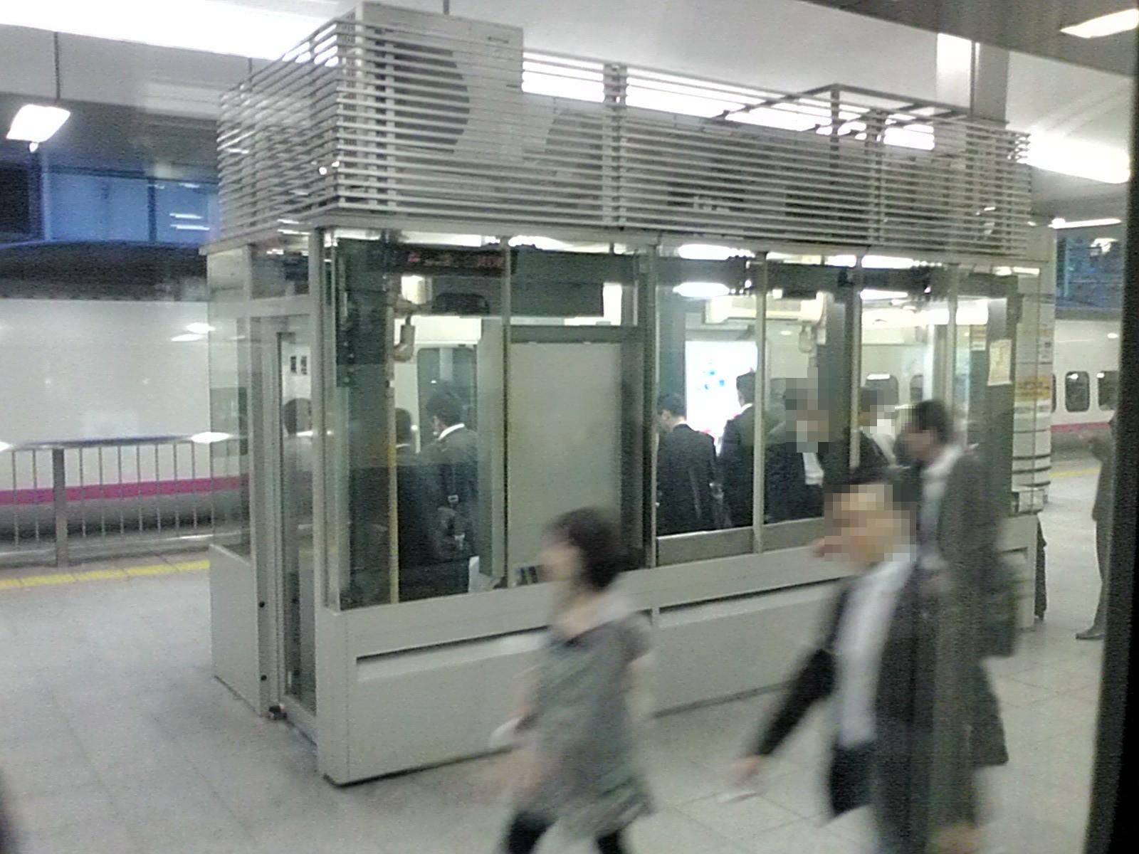 新幹線の座席はabcde席どれが良い?指定席 ...