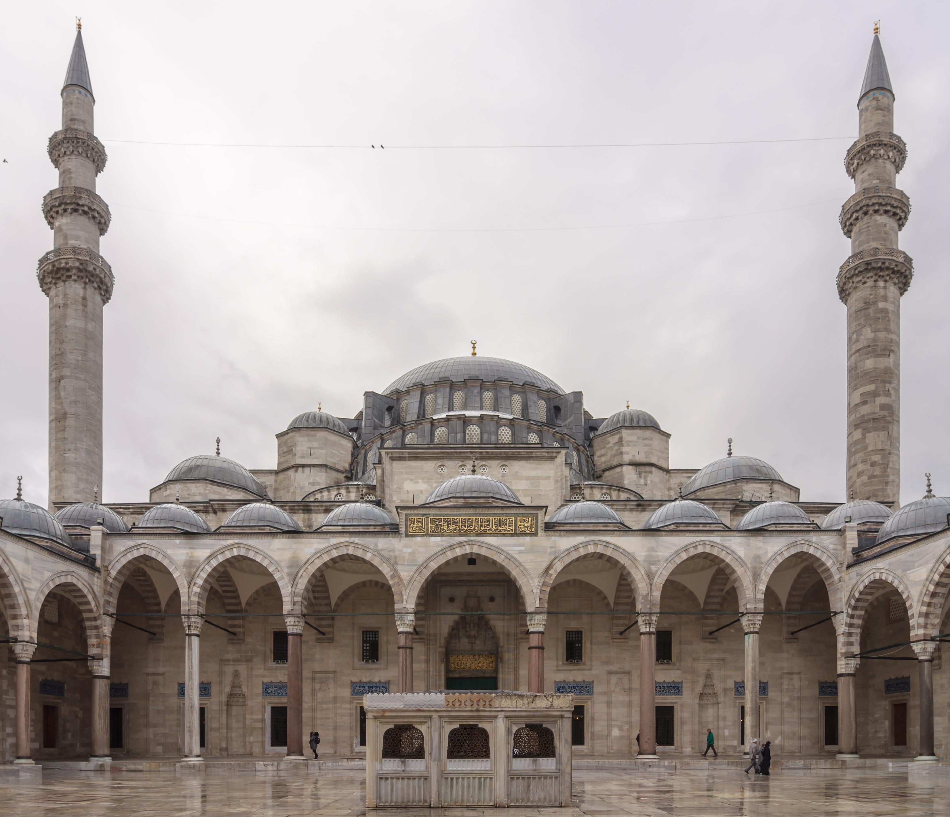 File:Cour mosquee Suleymaniye Istanbul.jpg