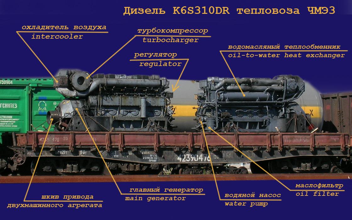 Два дизеля K6S310DR на