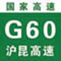 Expressway G60.jpg
