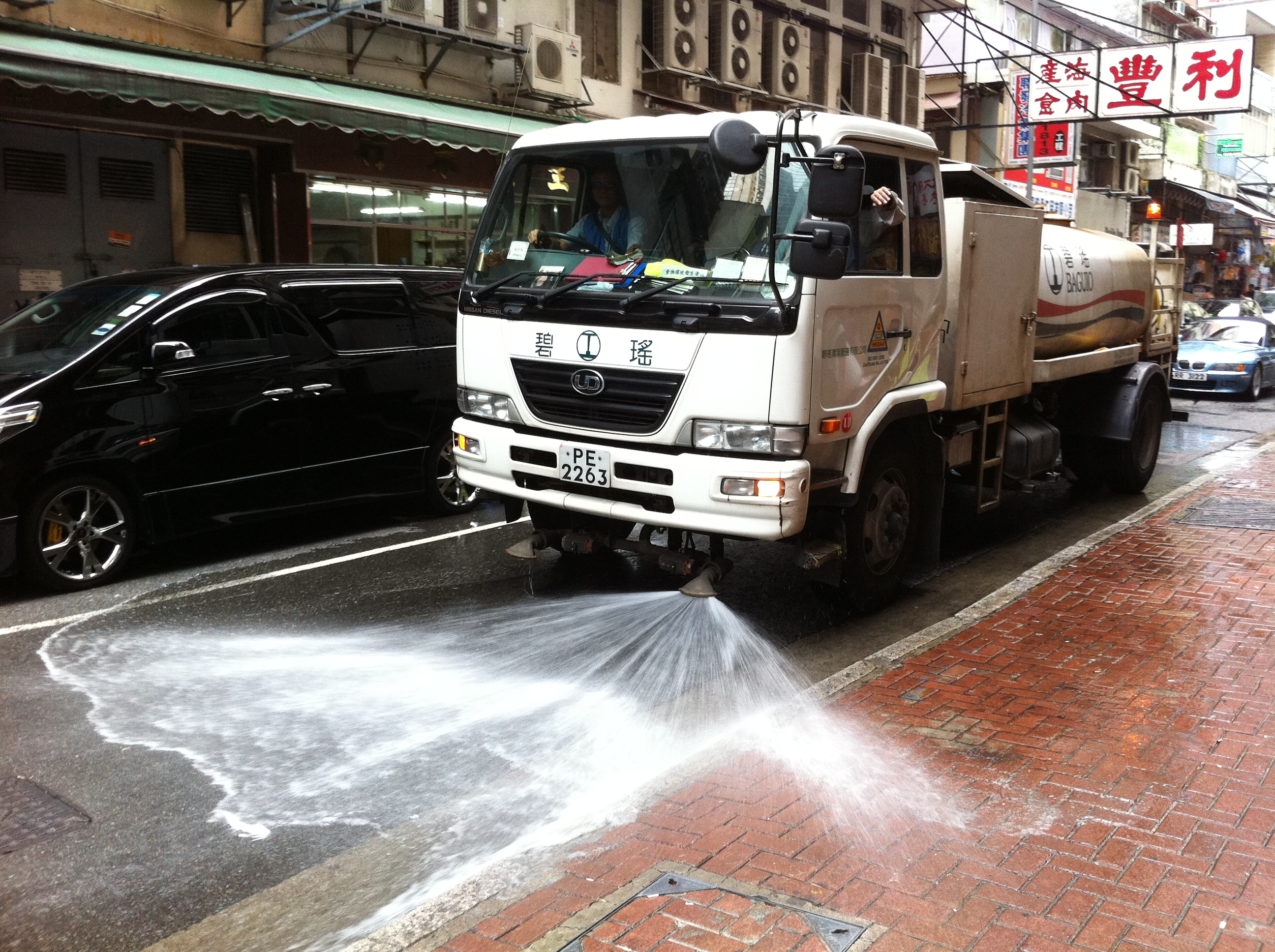Car Under Spray Paint With Waxol