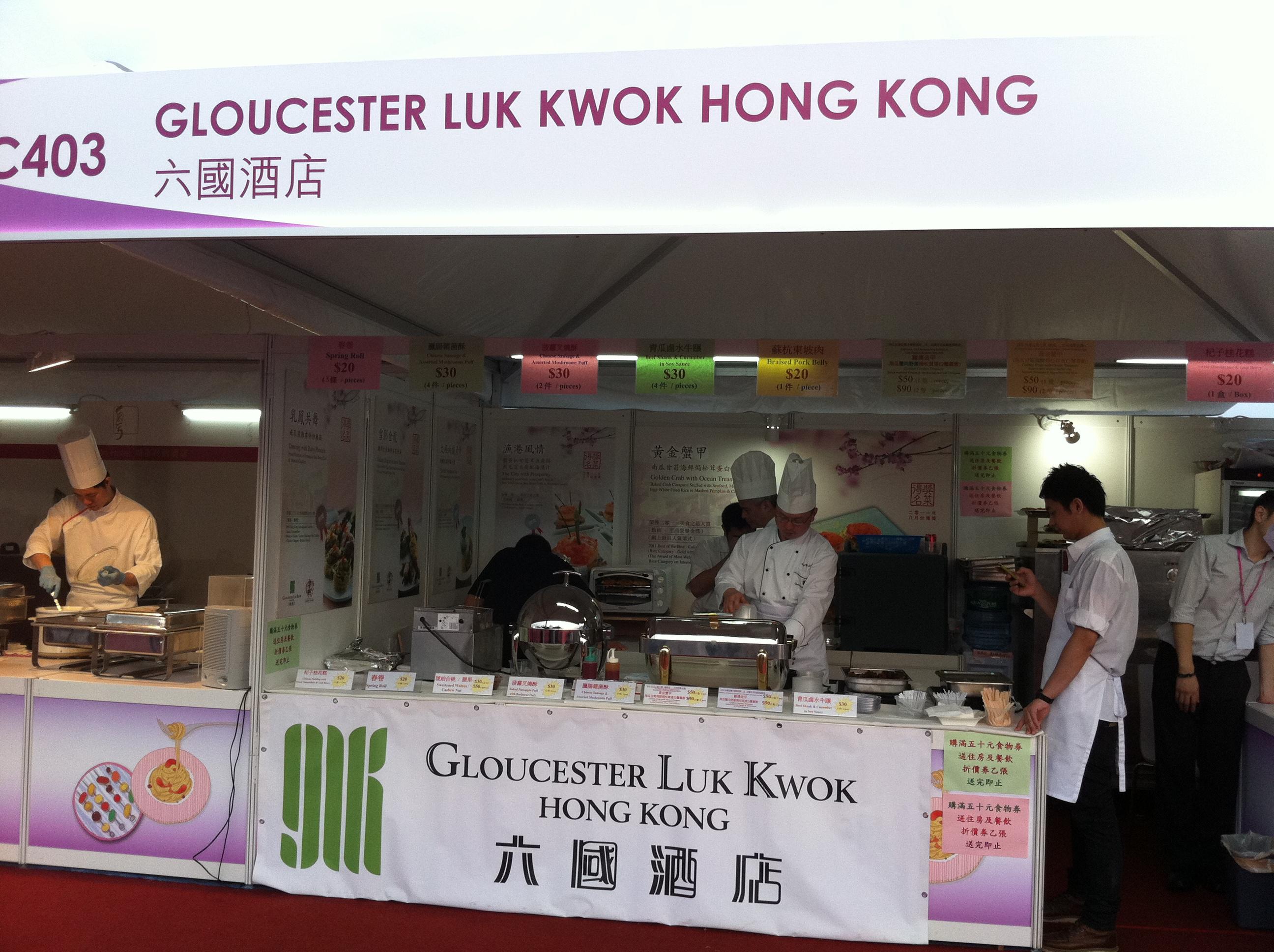 Hong Kong Wine And Food Festival